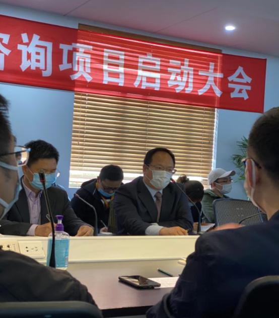 上海某知名电器龙头企业与汉捷合作的IPD咨询项目启动