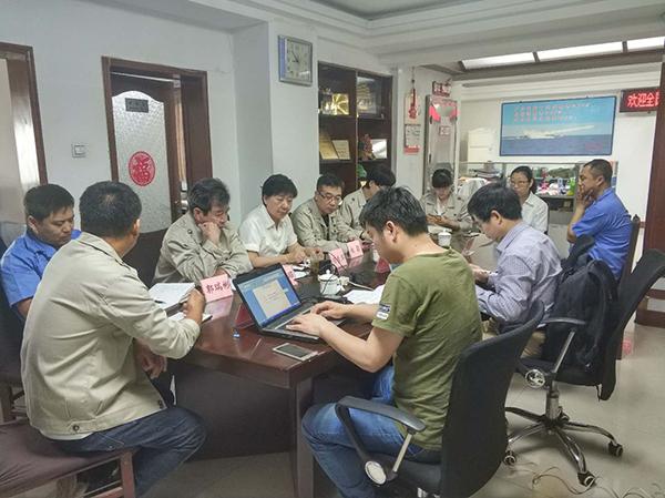 金星公司展开工作会议与座谈