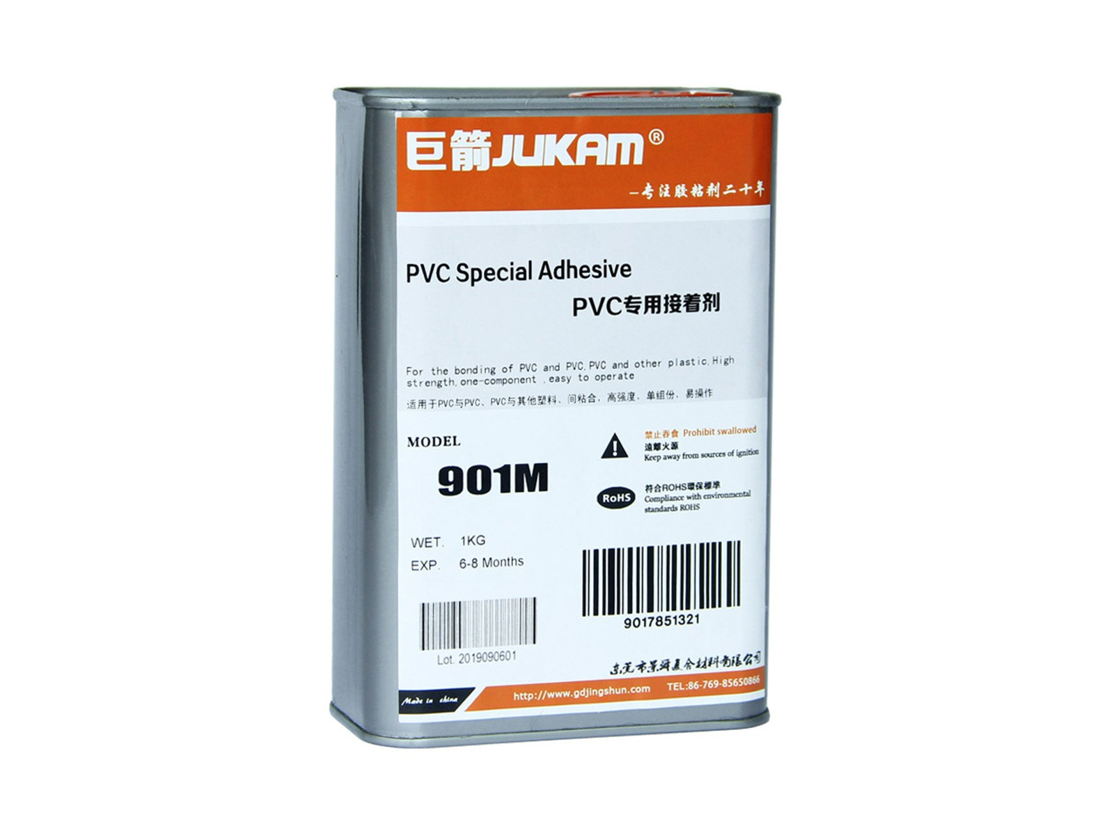 PVC管道专用胶水-901M
