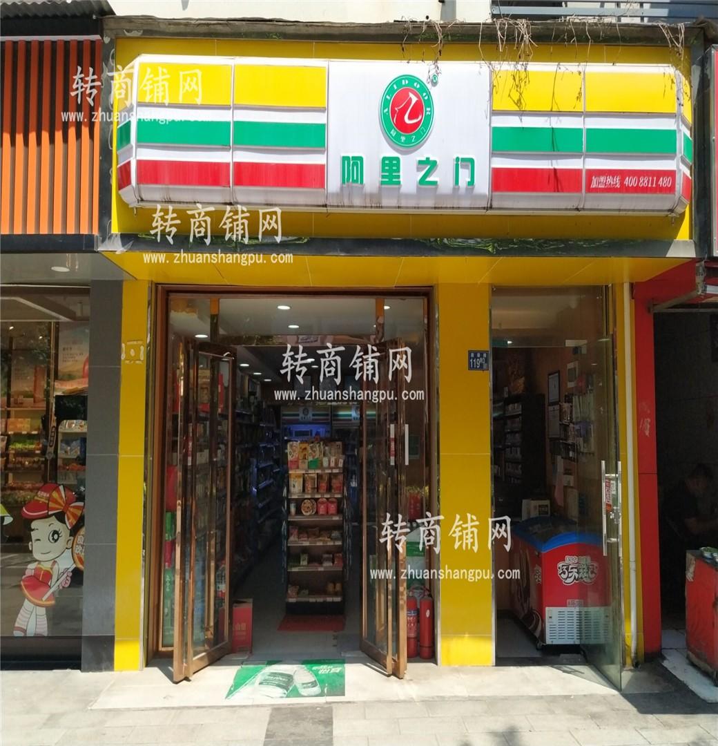 公交站小区口旁品牌便利店低价转让