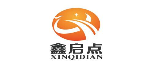 鑫启点天津电子商务有限公司