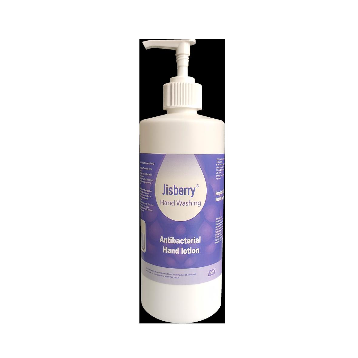 Jisberry® Antibacterial Hand Washing II Type