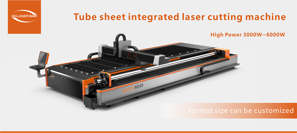 Tube sheet integrated laser cutting machine SC-FC4000W