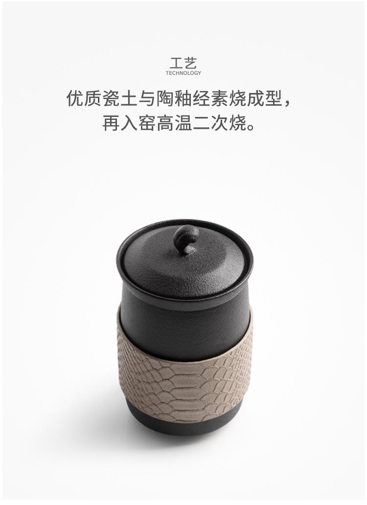山水马克杯陶瓷带盖过滤茶杯_办公室泡茶杯