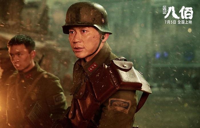 电影投资:《八佰》勇士固守国土不退,一段鲜为人知的历史真相