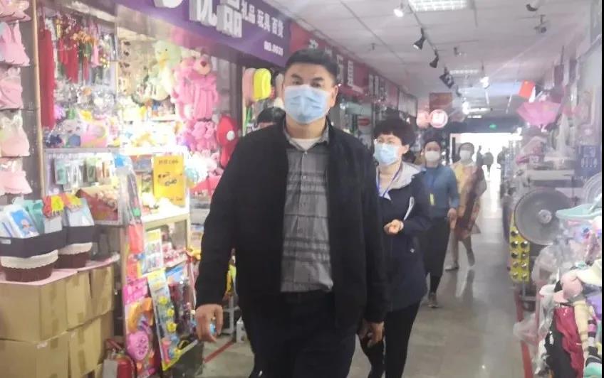 集团董事局主席检查文登金田小商品批发市场