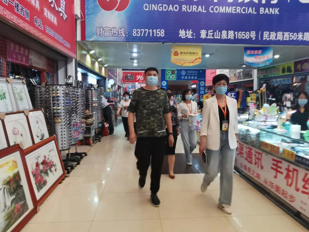 集团董事局主席金位海检查济南市场五一假期经营与疫情防控工作