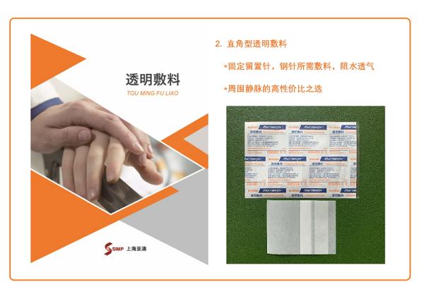 上海亚澳新品招商信息