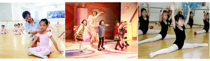 学前教育舞蹈