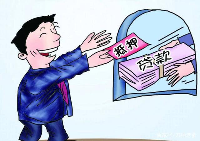 自建房能抵押贷款吗