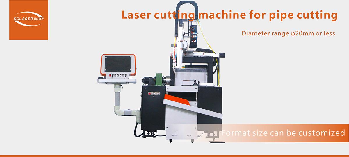 Laser cutting machine for pipe cutting