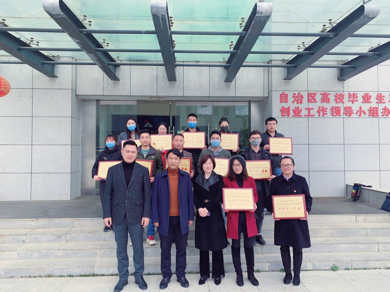 """西藏分中心被评为西藏自治区""""2019年度诚信用人单位"""""""