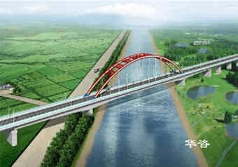 湖南省地震局:在湖南省,这些项目必须委托第三方单位开展地震安全性贝博网