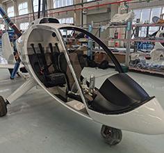 飞机尾翼逆向设计