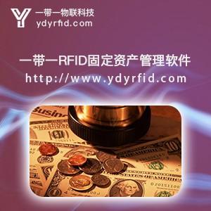 RFID固定资产管理软件在融资租入固定资产管理中的重要体现