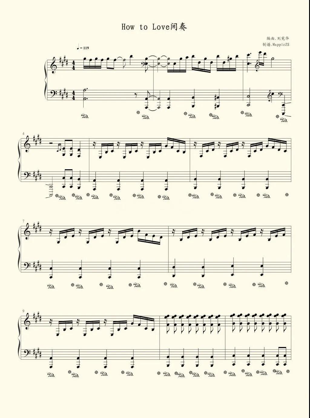 钢琴版《How To Love》演奏及乐谱分享