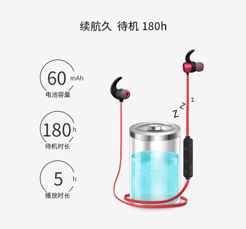 沃品无线运动蓝牙耳机_ 防水入耳式耳机磁性设计