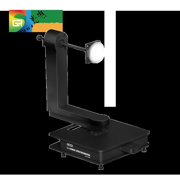 分布式光度计-GLG 4-500