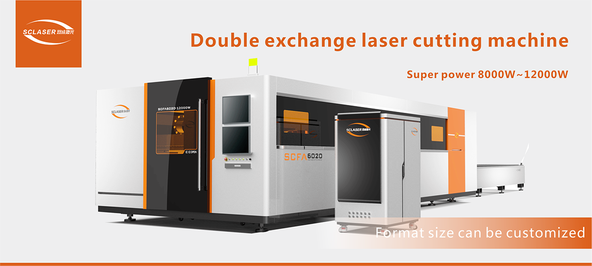 Optical Fiber Laser Cutting Machine SC-FA12000W