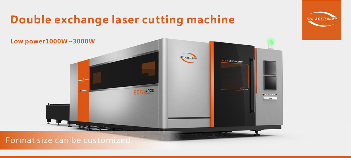 Optical Fiber Laser Cutting Machine SC-FA2000W