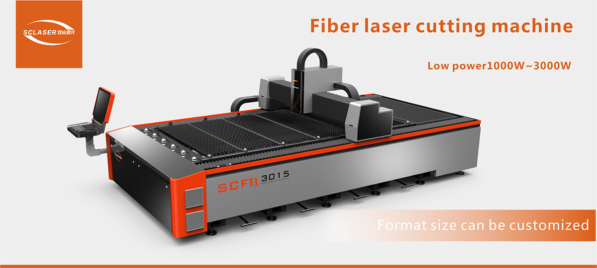Single Table Fiber Laser Cutter SC-FB2000W