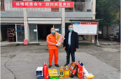 Fighting the epidemic with one heart for love -- Chongqing Bozhang mechanical and Electrical Equipme