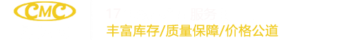 武汉科迈柯液压机械有限公司