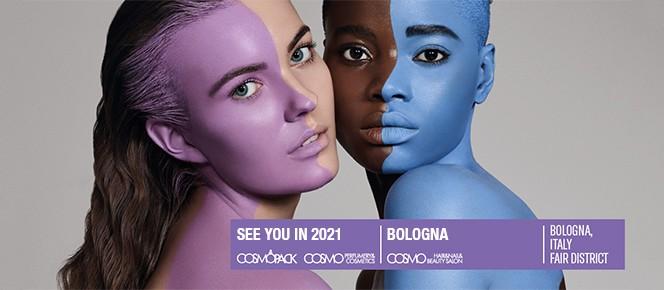 2021年意大利博洛尼亚国际美容展