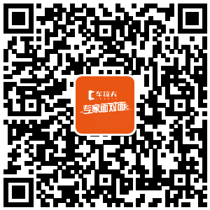 车拉夫专家面对面(第5期)丨孟祥文:汽车空调系统经典专业课(一)