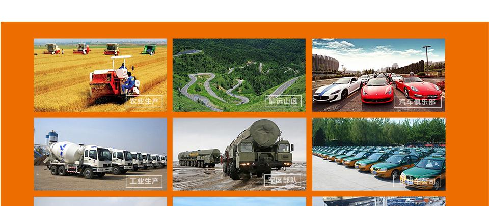 10立·单油品·单平台
