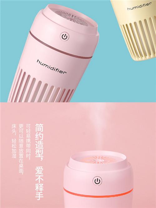 创意床头时空杯小夜灯加湿器-定制logo桌面企业礼品实