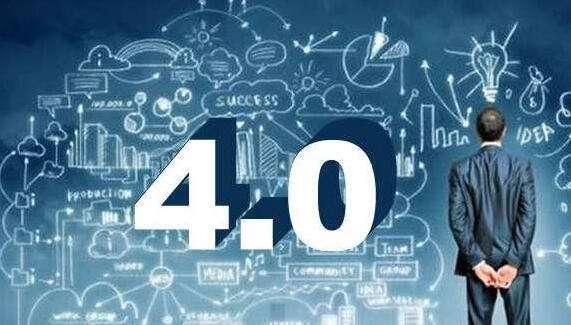 工业4.0时代,谁来定义新规责?