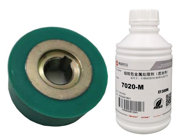 硅胶包铁-热硫化胶水-7020M