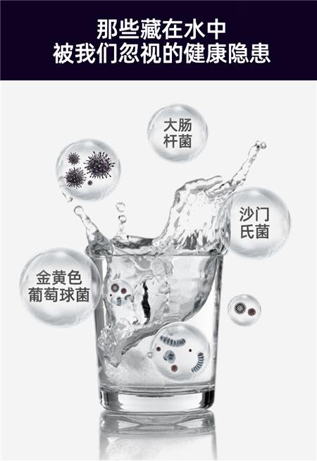 牛丁智能保溫杯深紫外線殺菌消毒_多功能運動水杯子