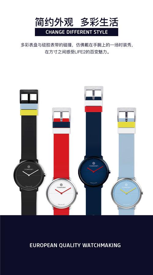 法国牛丁 智能手表 多功能指针式电子石英智能表