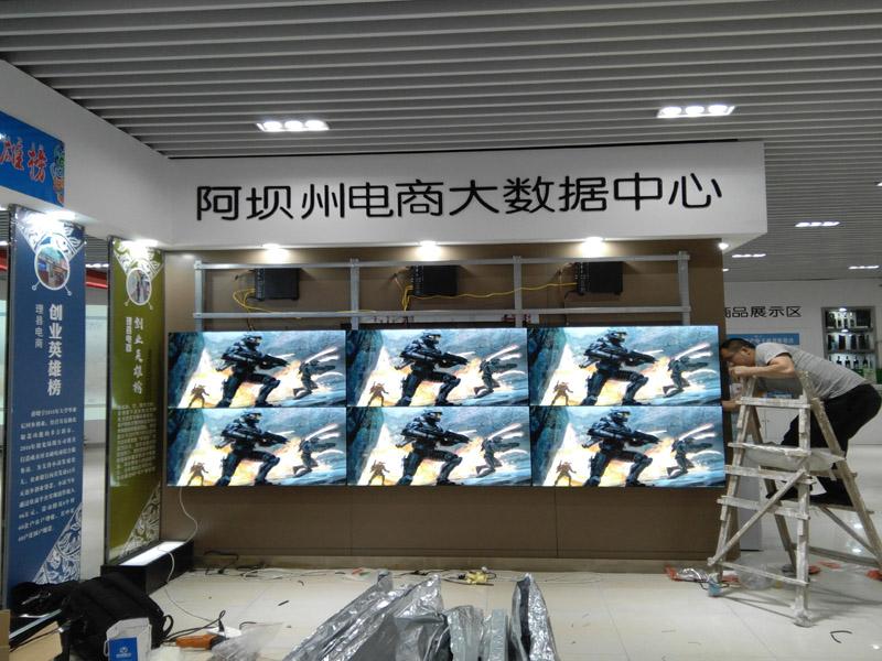 云程方兴助力理县电商管理中心液晶拼接大屏