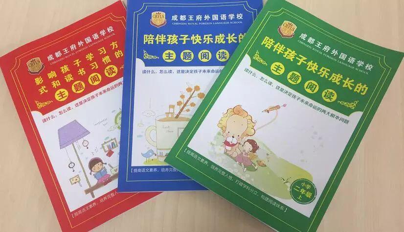 """成都王府学生在""""中小学生征文比赛""""中喜获佳绩"""