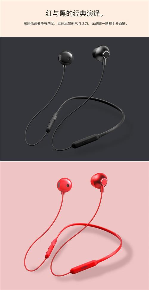 wopow沃品蓝牙耳机_无线运动跑步耳机立体
