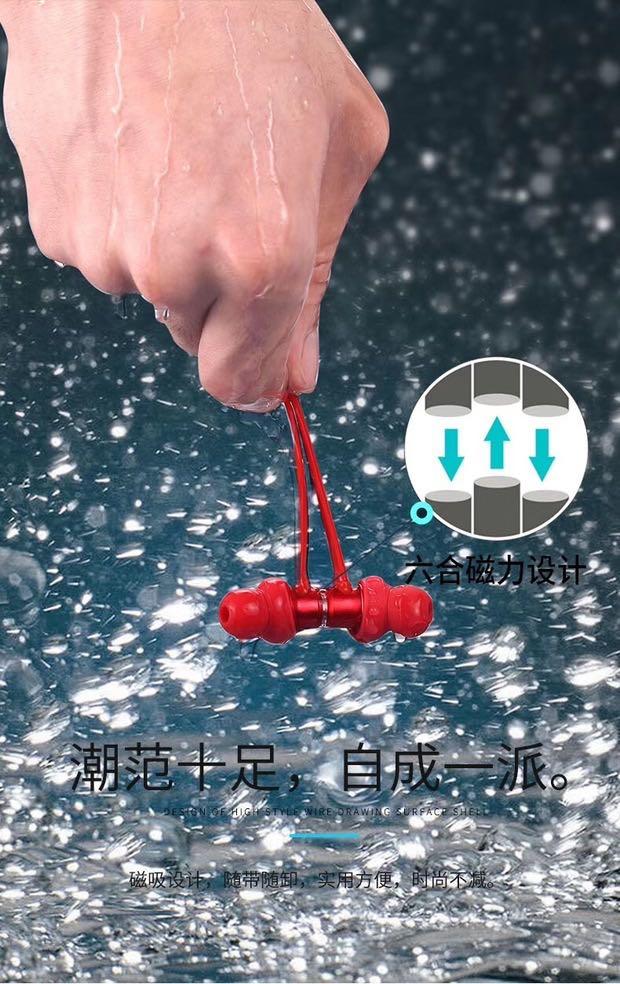 沃品BT28蓝牙运动耳机_运动无线耳机