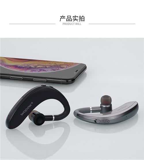沃品BT27无线商务蓝牙耳机闪充超长待机