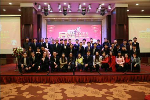 喜贺大篆科技戴尔服务器2016启动年会圆满成功