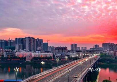 华咨交通科技公司再次承揽衡阳市城市建设项目交通影响贝博网及交通优化技术服务