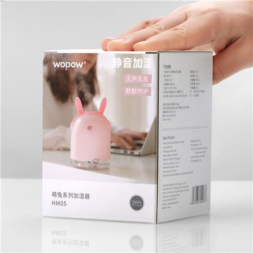 MINI办公桌加湿器-萌兔系列静音礼品订制款