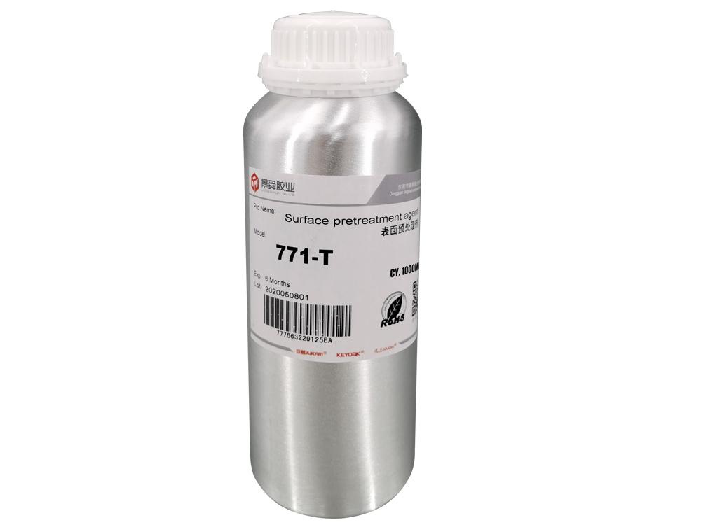 塑料背胶处理剂-771-T