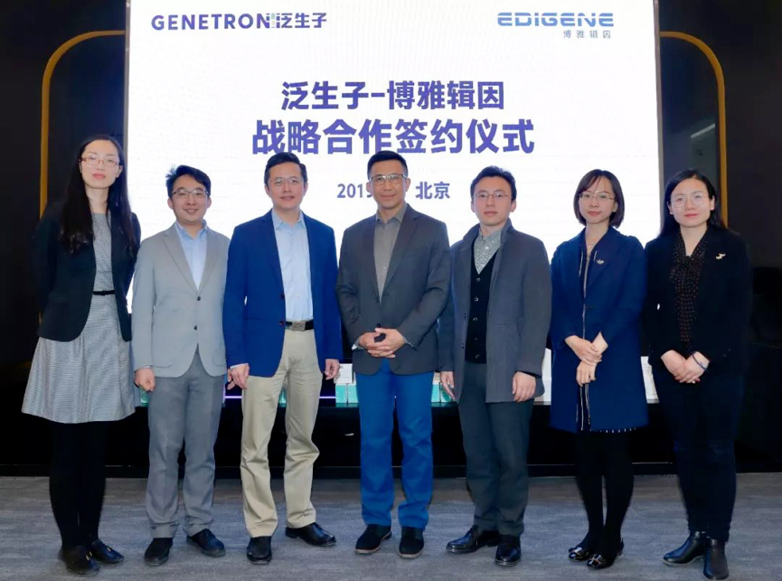 Genetron Health and EdiGene Reached Strategic Cooperation, and Tumor Database Assisted in Targeted Treatment