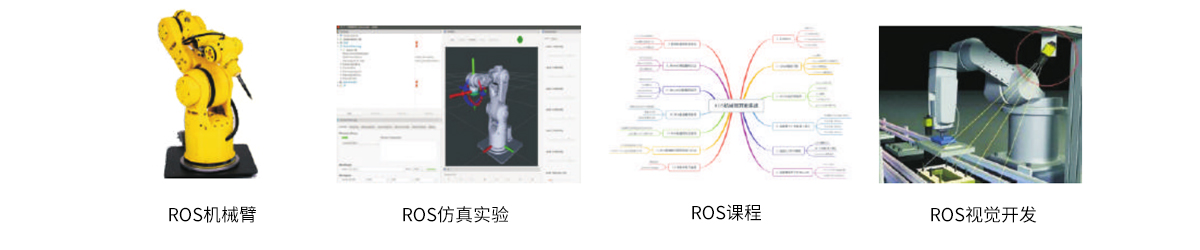 VR-RD-D3 开源ROS机器人算法平台