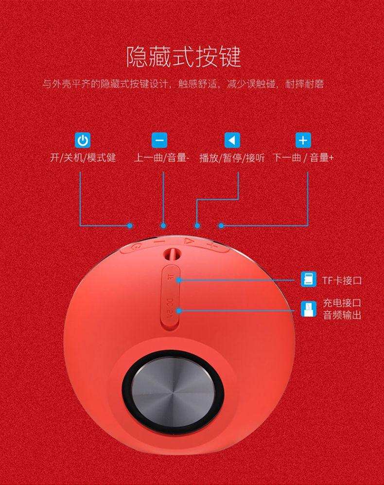 沃品蓝牙音箱耳机组合套装_无线运动防水耳机红色