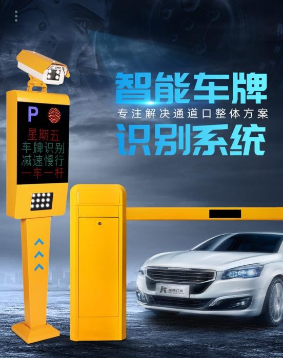停車場管理系統成功協助小區高效的管控車輛