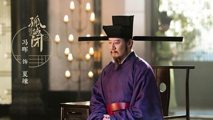 影视投资:《清平乐》告诉你,皇帝只是比你高级一点的?