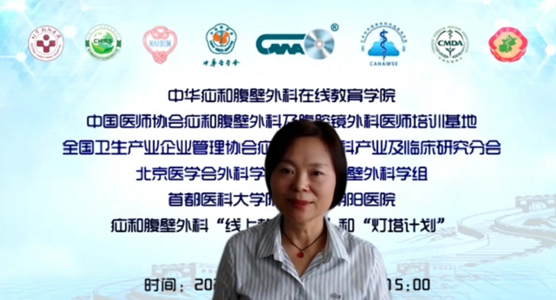 """中华疝与腹壁外科在线教育学院第六期培训班 """"云""""开播"""